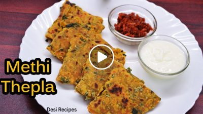 Gujarati Methi Thepla recipe | મેથી થેપલા રેસીપી |  मेथी थेपला रेसिपी | How to make Methi Thepla
