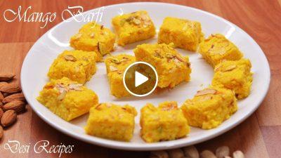 Mango Barfi Recipe | Mango Kalakand Recipe | मैंगो बर्फी रेसिपी | आम बर्फी रेसिपी