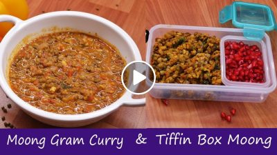 Moong Curry recipe/લીલા મગનું શાક/मूंग की सब्ज़ी/Moong stir fry/breakfast recipe
