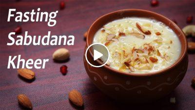 Sabusdana kheer recipe | व्रत उपवास साबूदाना खीर | સાબુદાણાની ફરાળી ખીર (Hindi, English, Gujarati)