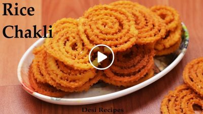 Instant crispy Rice chakli recipe|ચોખાની ચક્રી|Butter rice flour Murukku recipe|How to make chakli