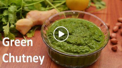 Green Chutney Recipe (hindi) | Vrat Fasting Green Chutney | पुदीना धनिया की हरी चटनी रेसिपी