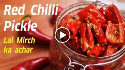 लाल मीर्च का अचार (hindi)| Red Chili Pickle Recipe | લાલ મરચાંનું અથાણું