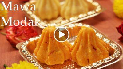 Mawa Modak Recipe (khoya modak recipe) | ફરાળી મોદક | व्रत, उपवास फलाहारी मोदक