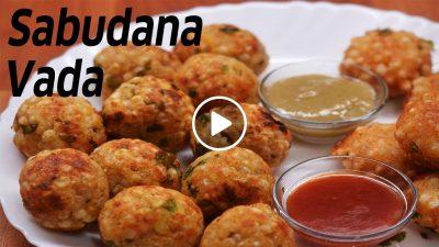 Sabudana Vada Recipe | Crispy Sago Patties (Appe, Cutlets, Tikki) | साबूदाना वड़ा