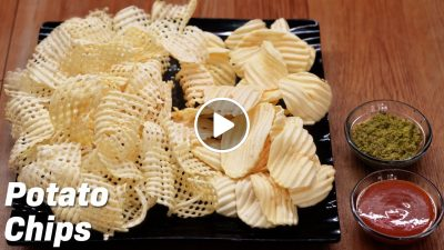 Potato Wafers Recipe | Sun Dried Homemade Potato Chips | Aloo Chips Recipe | Potato Chips