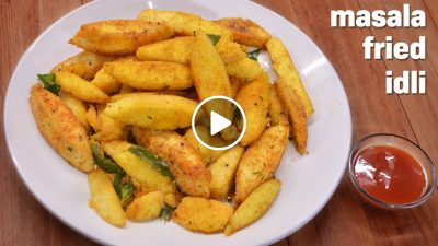 Fried Masala Idli Recipe| How to make tasty Idli Fry from leftover idlis