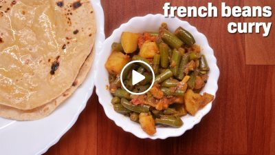 Green Beans Sabji recipe | French Beans Curry Recipe | Pressure Cooked Fansi ki Sabji