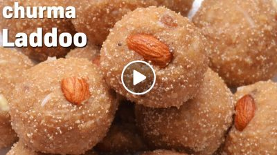 Churma Laddoo Recipe |Whole Wheat Flour Jaggery Laddu |How to make Churma Laddu for Ganesh Chaturthi