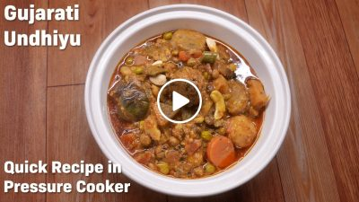 Gujarati Undhiyu Recipe in pressure cooker| Surti Undhiyu Recipe | Authentic Kathiyawadi Recipe