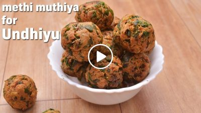 Methi muthiya for undhiyu | gujarati methi na muthiya tea time snacks recipe|