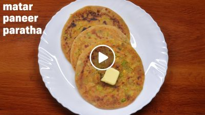 Cheese matar paneer paratha recipe | no onion-garlic dhaba style stuffed matar paneer cheese paratha