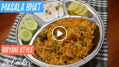 Masala Bhat Recipe | Biryani Style Masale Bhaat in Cooker | Veg Pulao Recipe