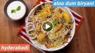 Aloo Dum Biryani Recipe | Hyderabadi aloo Dum Biryani Recipe | Restaurant-style Veg Biryani Recipe
