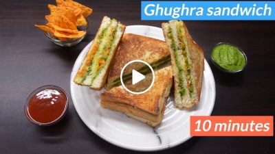 Ghughara Sandwich Recipe | Famous Ahmedabad Cheese Ghughra Sandwich | Veg Sandwich Recipe on Tawa |
