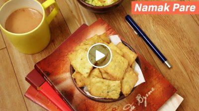 Namak Pare Recipe | Crispy Khasta Namak Para Nimki Recipe | Diwali Recipe | नमक पारे तीखा पारा