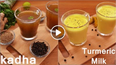 Kadha recipe | Turmeric milk | 2 ayurvedik immunity booster drinks for cough & cold |