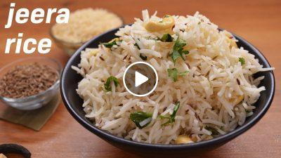 Jeera rice recipe | Easy hotel-style jeera rice recipe | How to make perfect jeera rice | जीरा राइस