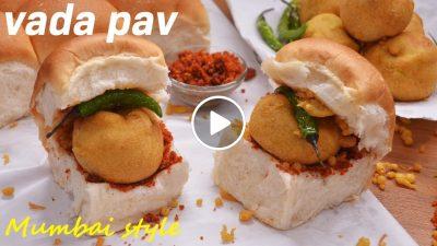 Vada Pav Recipe | Vada pav lasun sukha chutney recipe | वडा पाव सूखा चटनी | How to make vada pav |