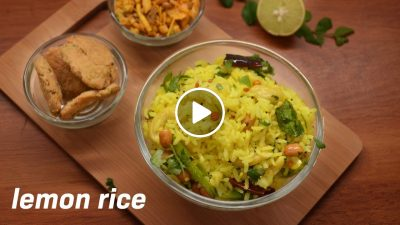 Lemon rice recipe | Quick lunch box recipe | 10 minutes recipe | Leftover rice recipe | chithranna |