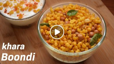 Boondi recipe | kara boondi recipe | how to make khara boondi | मसाला नमकीन बूंदी | बेसन की बूंदी |